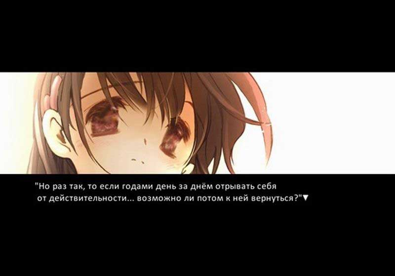 Narcissu-3