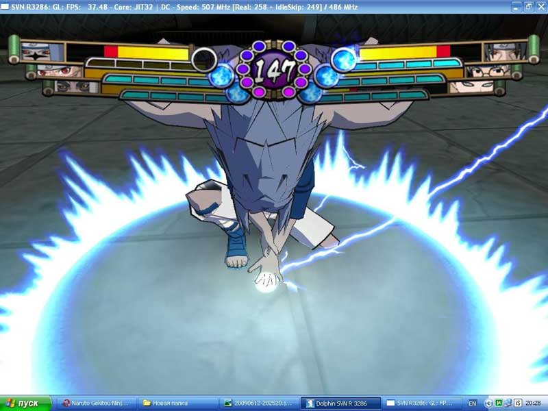 Naruto-Gekitou-Ninja-Taisen-4-1