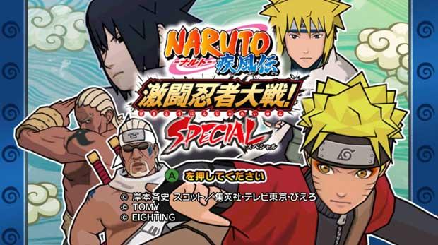 Naruto-Shippuuden-Gekitou-Ninja-Taisen-EX-3-0