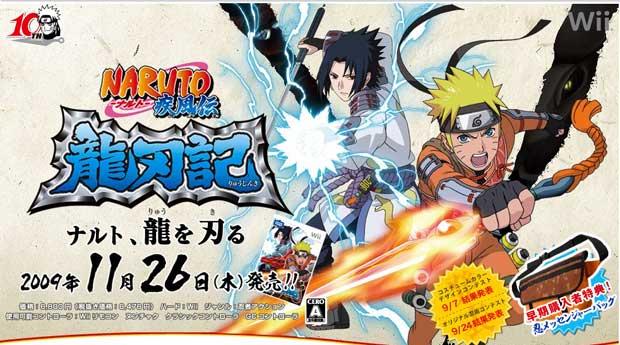 Naruto-Shippuuden-Ryuujinki-0