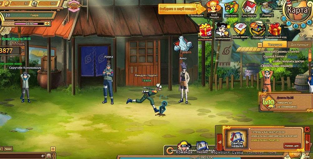 Ninja-World2