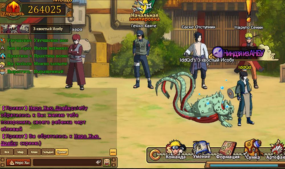 Ninja-World3