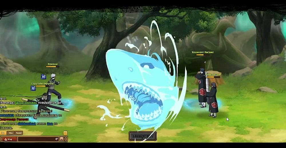 Ninja-World5