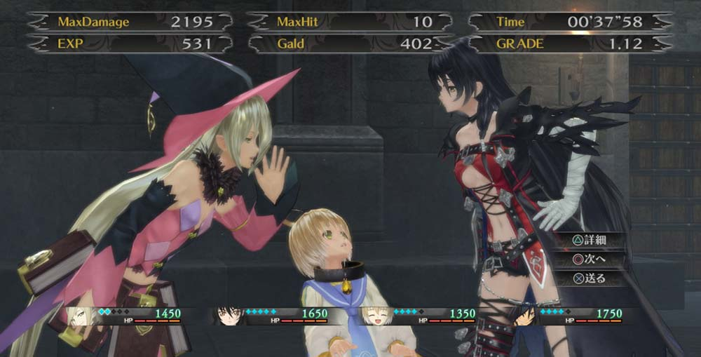 Tales-of-Berseria2
