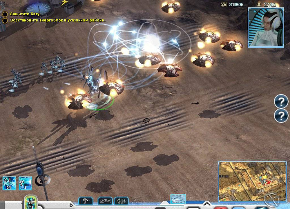 Universe-at-War-Earth-Assault
