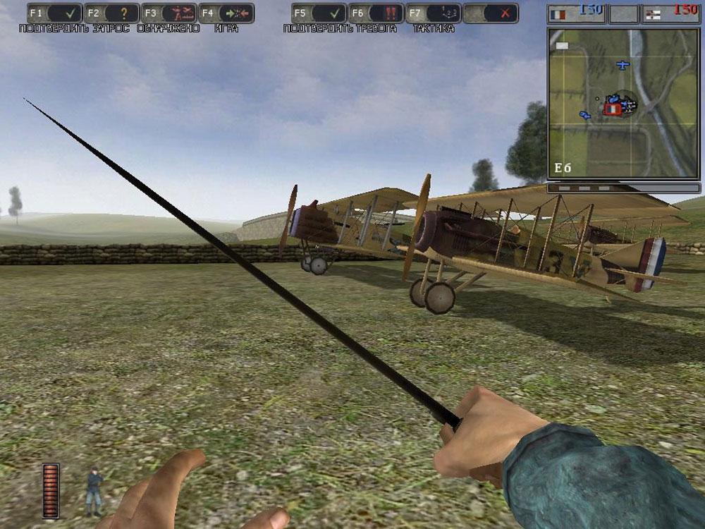 Battlefield-1918
