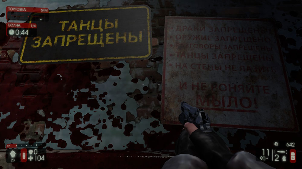 Killing-Floor3