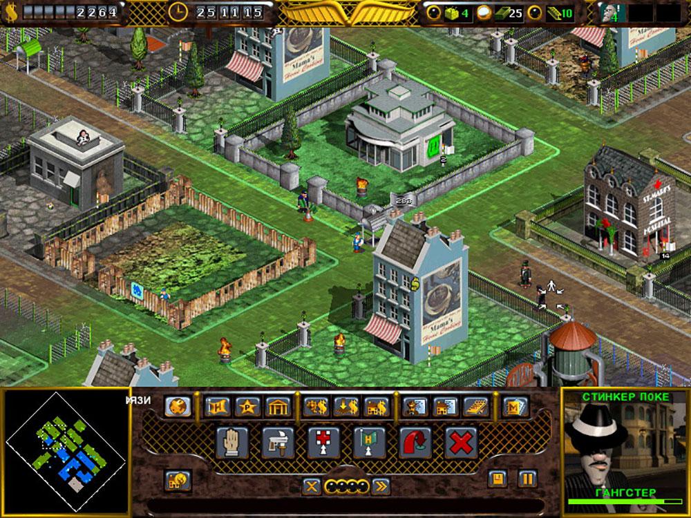 Street-Wars-Constructor-Underworld