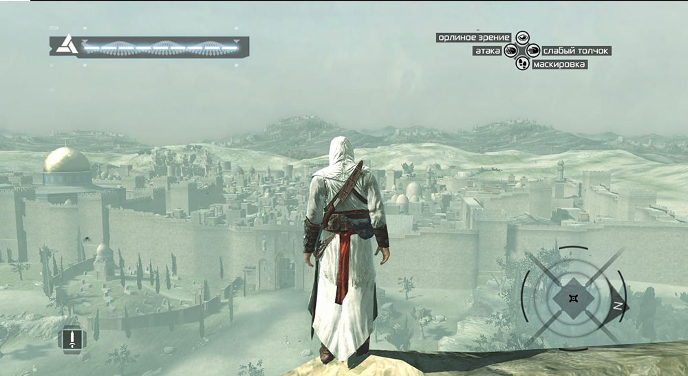 Assassin's-Creed2