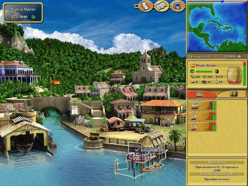 Tortuga-Pirates-of-the-New-World-1