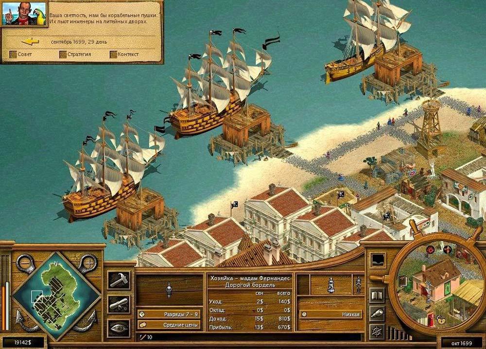 Tropico-2-Pirate-Cove