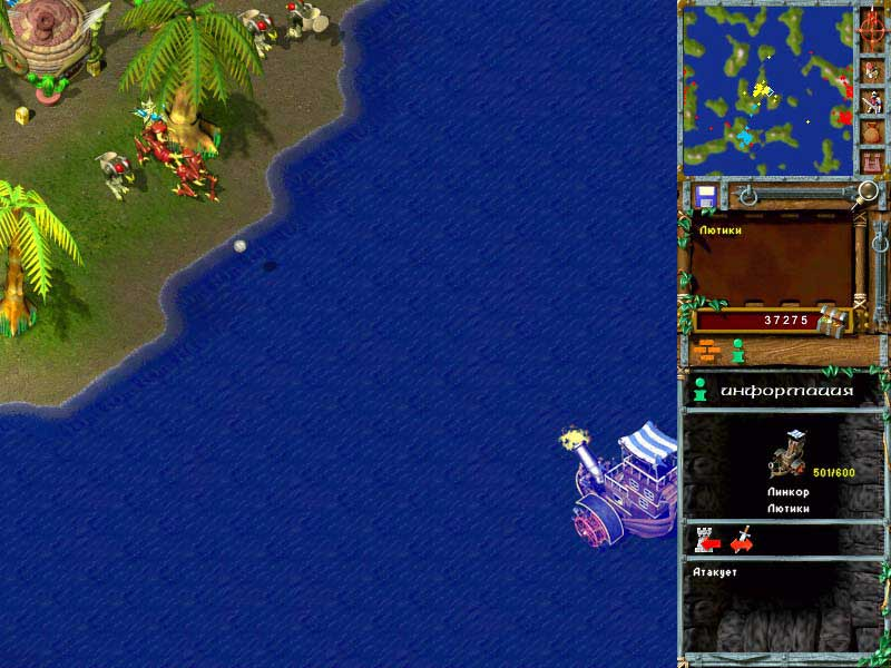 Затерянный-мир-Океан-Эльфов-3