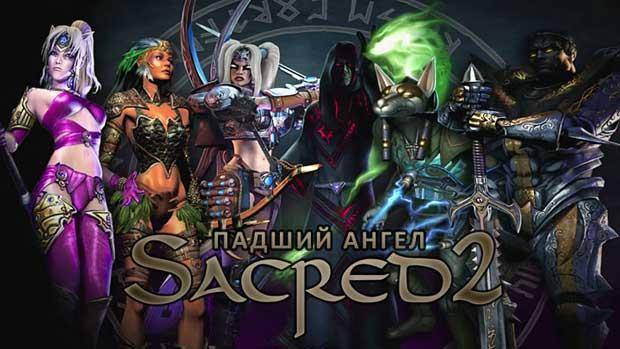 Sacred-0