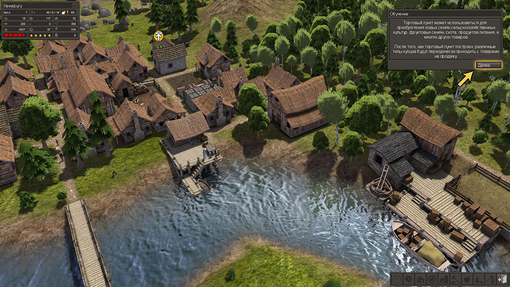 Banished3