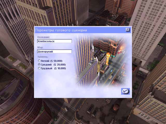 SimCity-3000-3