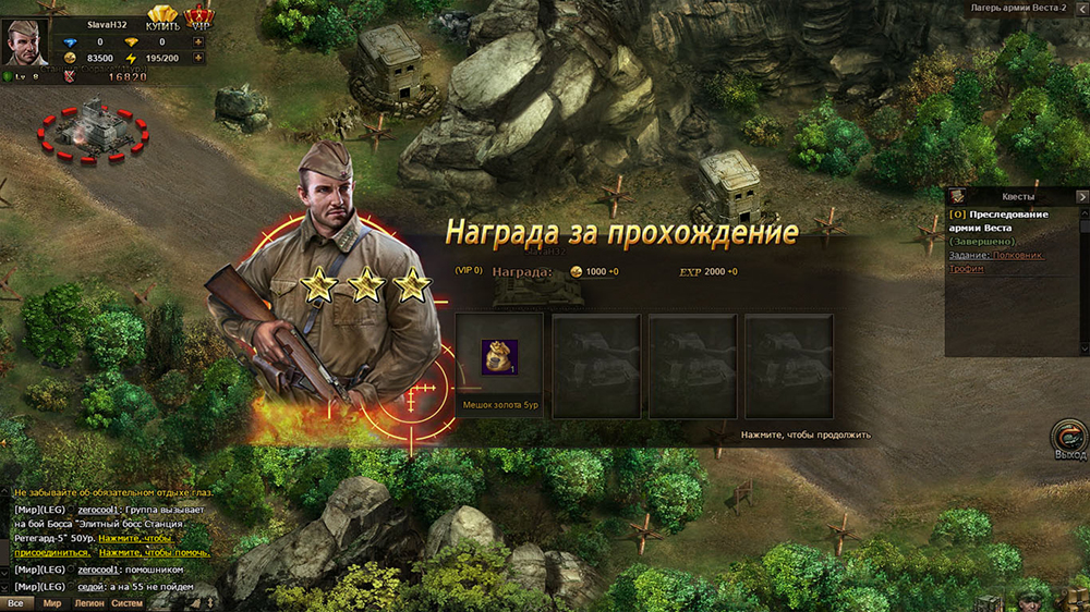 Игры и симуляторы про танки на ПК (PC) - обзор и описание