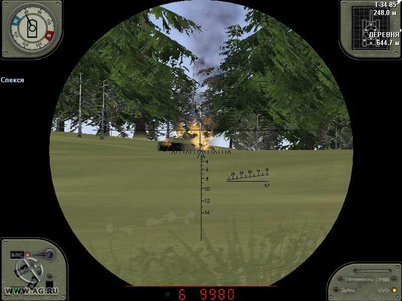 Т-72-Балканы-в-огне-2