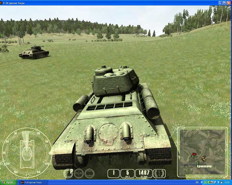 T-34-и-Tiger-2