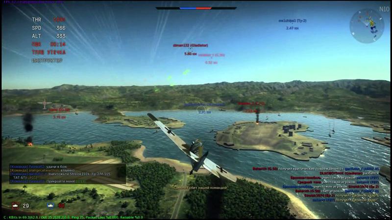 War-Thunder-3