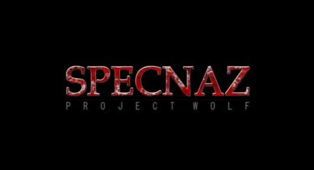 Спецназ-проект-Волк-0