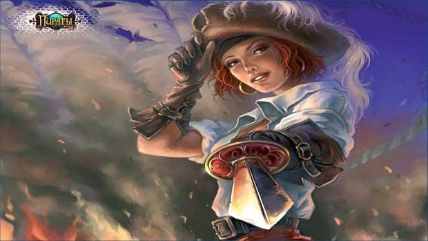 Корсары-2-Пираты-Карибского-моря-0