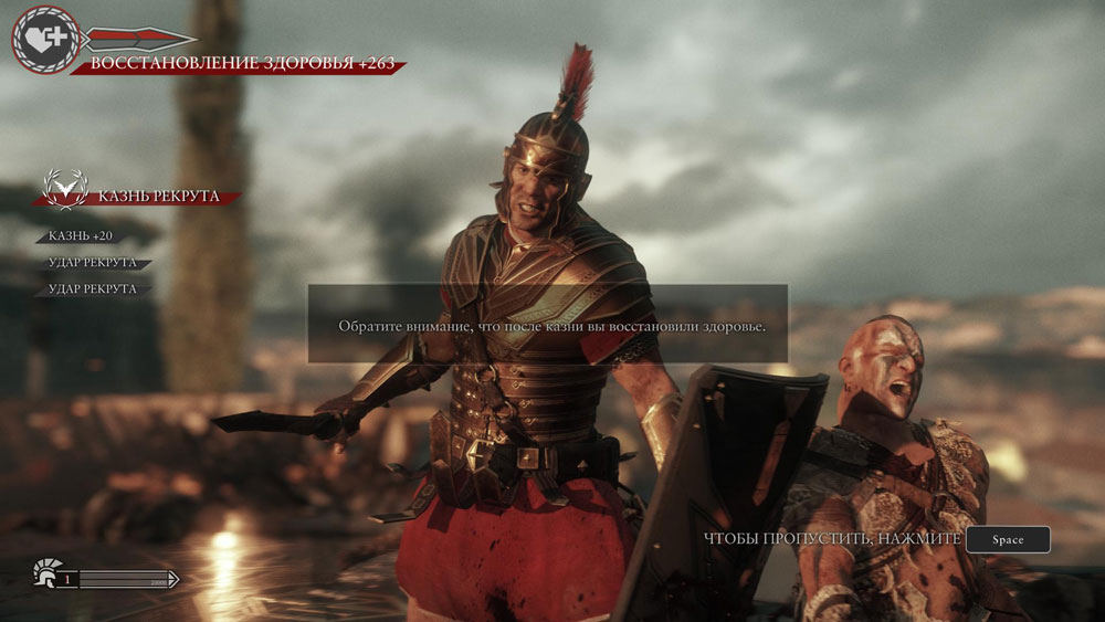 Ryse-Son-of-Rome-2