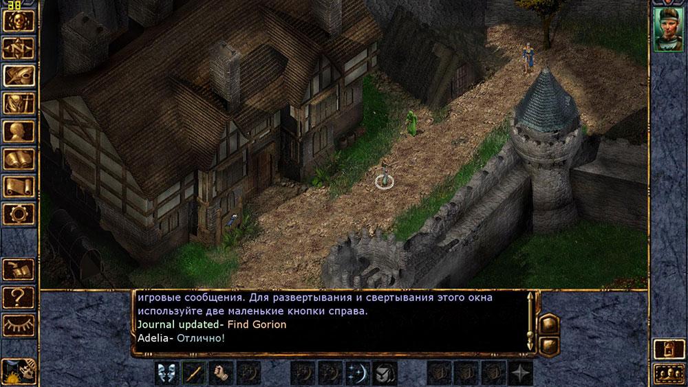 baldur-gate-2