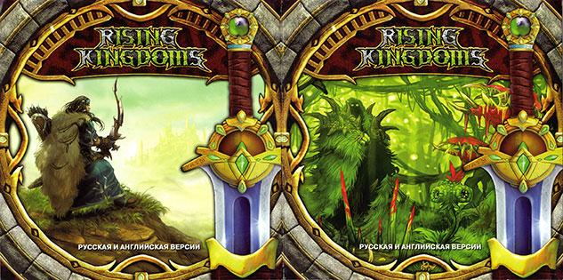 Rising_Kingdoms_5280x2629_TorumWG_FrontIn1__scan-pir.narod