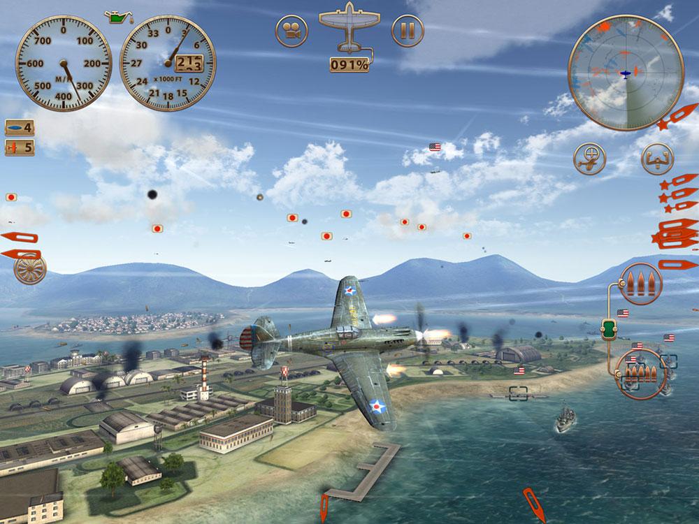 Sky-Gamblers5