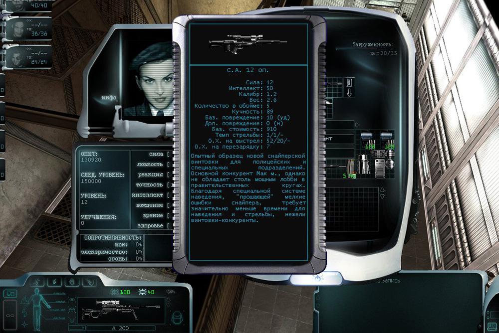 Код-доступа-РАЙ-2