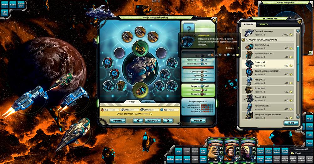 Космические-рейнджеры-4
