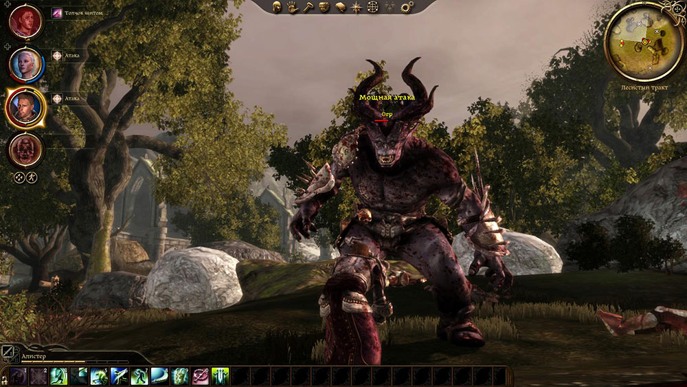 Dragon-Age-Origins-2