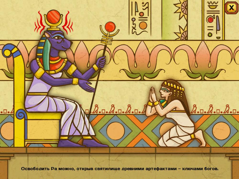 Египет.-Тайна-пяти-богов-2
