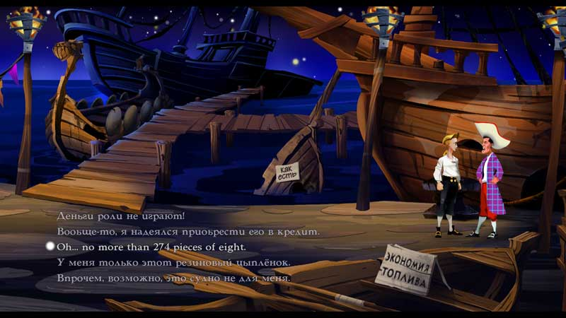 The-Secret-of-Monkey-Island-Special-Edition-2