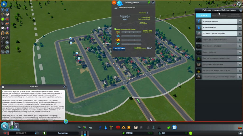 Cities-Skylines-2