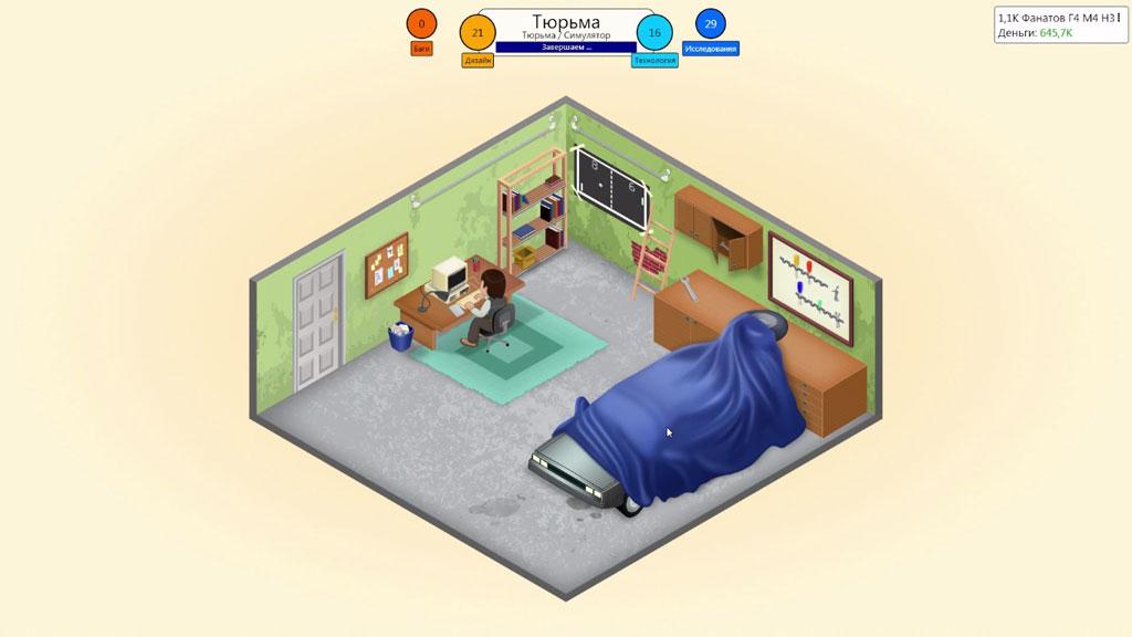 Game-Dev-Tycoon-1