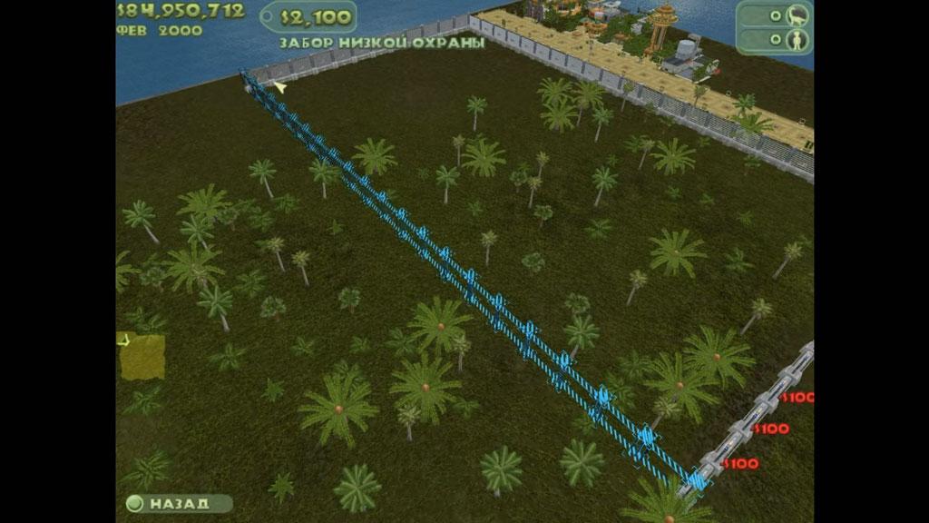 Jurassic-Park-Operation-Genesis-5