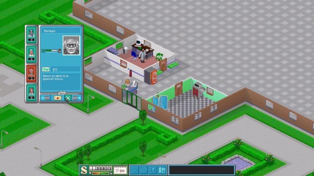 Theme-Hospital-1