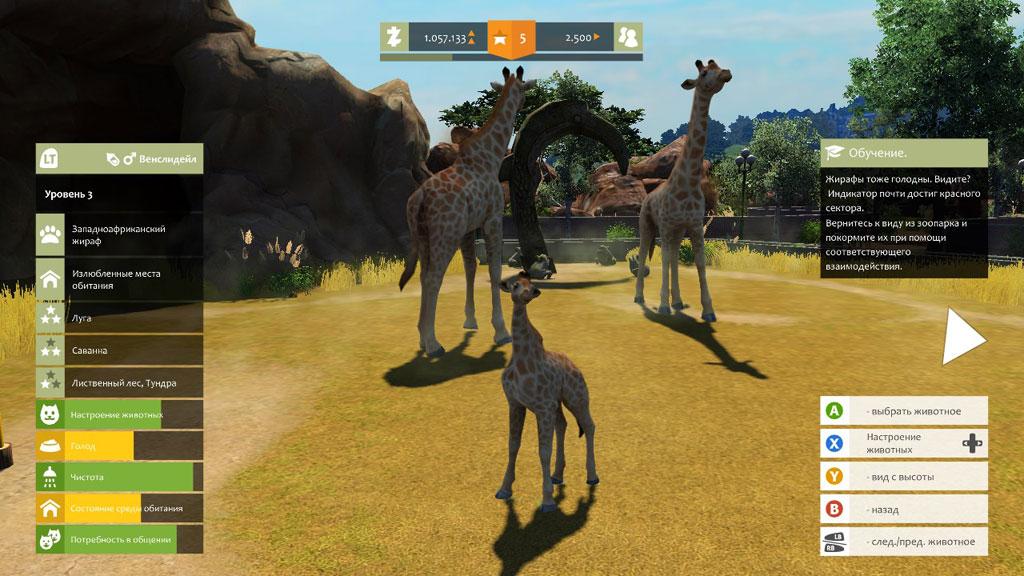 Zoo-Tycoon-3
