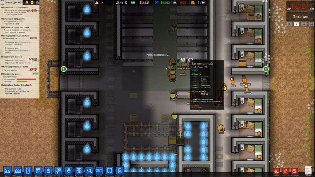 prison-architect-3