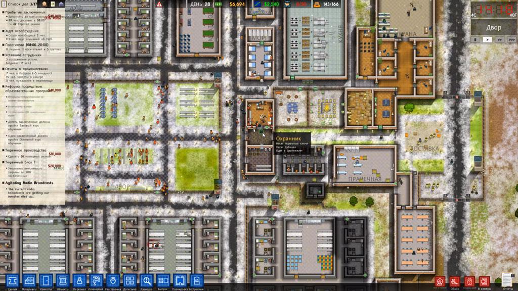 prison-architect-4