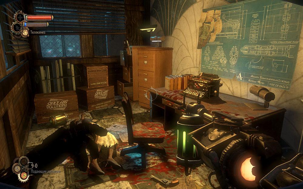 BioShock-4