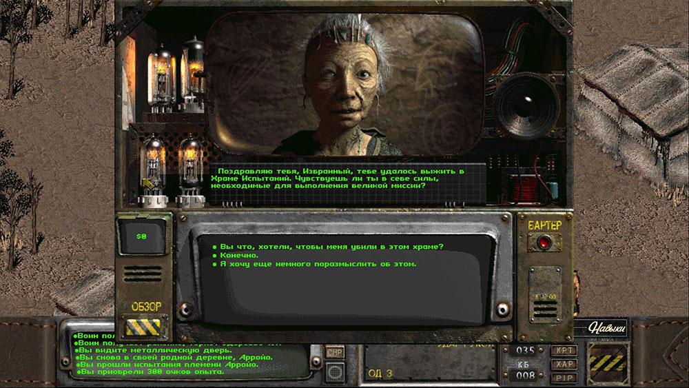 Fallout-1-2-3
