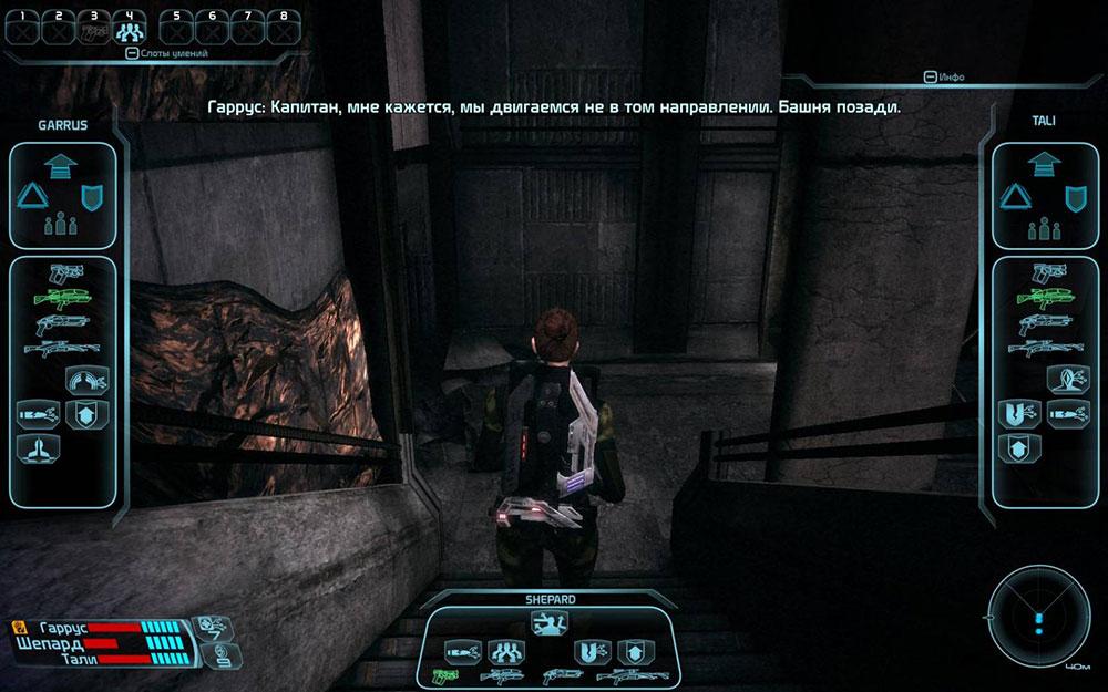 Mass-Effect-1-3-1