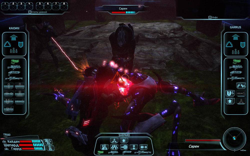 Mass-Effect-1-3-3