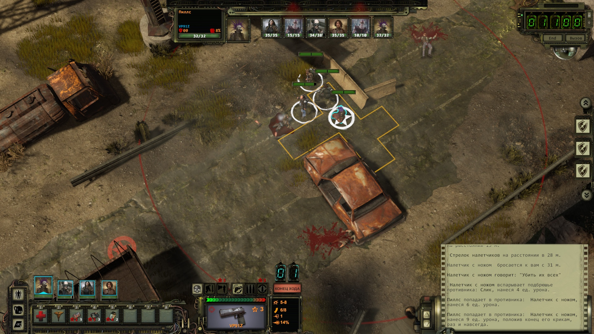 Wasteland 2 Director's Cut-1