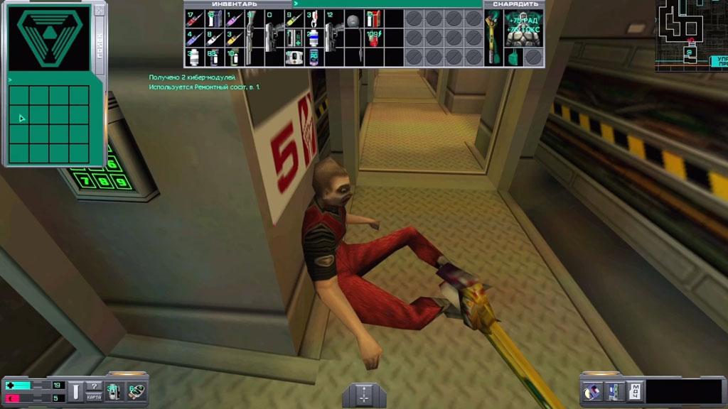 System-Shock-2-3