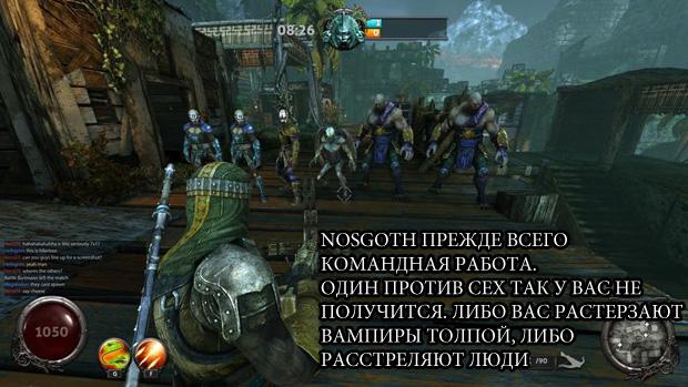 Обзор игры Nosgoth