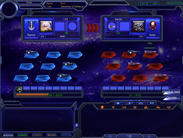 Galaxy-Online-II-1