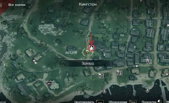 таверна в кингстоне Assassins Creed 4 Black Flag